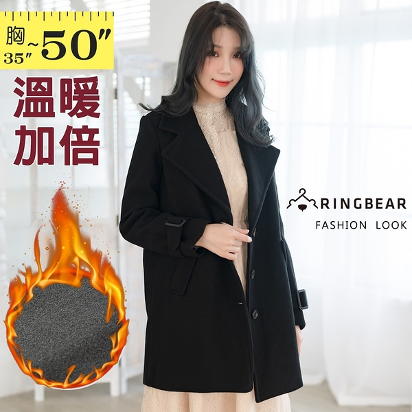 大衣外套--優雅保暖排扣口袋絆袖寬鬆修身毛呢西裝外套(黑L-4L)-J277眼圈熊中大尺碼