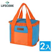 【LIFECODE】飯盒子保冰袋/便當袋-藍桔(2入)