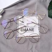 橢圓金屬全框眼鏡框女簡約時尚平光眼鏡架男