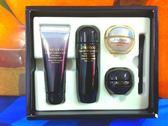 資生堂時空琉璃LX御藏晚霜4.5ML+御藏日霜4.5ML +柔膚露25ML+潔膚皂15ML 禮盒裝4件組
