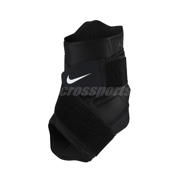 Nike 護踝套 Elbow Sleeve 黑 白 男女款 腳踝 護具 DRI-FIT 健身 訓練 運動休閒 【ACS】 N1000673-010