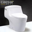 【買BETTER】凱撒馬桶/凱撒衛浴 C...