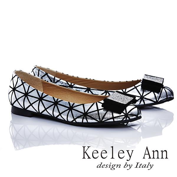 ★零碼出清★Keeley Ann 簡單性格~紋路簡約蝴蝶結金屬扣娃娃鞋(銀色)-ANGEL系列