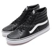 Vans 滑板鞋 SK8-Hi DX LEA 皮革 後根那練 黑 白 經典款 男鞋 女鞋 【PUMP306】 V38LBK