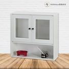 【米朵Miduo】2.2尺壓克力兩門半開放塑鋼浴室吊櫃 防水塑鋼家具
