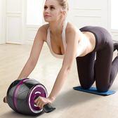 健腹輪 回彈健腹輪腹肌輪巨輪靜音健身器材家用女減肚子滾輪滑輪男士訓練 二度3C 99免運