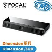 《麥士音響》 FOCAL Dimension系列 Dimension SUB 組合
