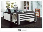 【MK億騰傢俱】ES603-05歐培拉5.3尺時尚主管辦公桌組(含側櫃、活動櫃)