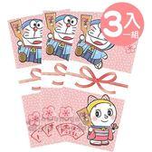 〔小禮堂〕哆啦A夢 日製直式紅包袋《3入.粉.和服》信封袋.禮金袋 4901610-04444