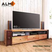 PROFILE- TV 3 DRAWERS 工業風三抽電視櫃(紅棕色)