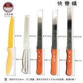 吐司切片刀12寸鋸齒刀烘焙工具