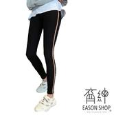 EASON SHOP(GW5224)實拍純棉直條紋鬆緊腰彈力貼身內搭褲女高腰九分褲長褲小腳褲鉛筆褲貼腿褲休閒褲