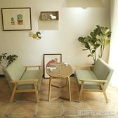 沙發 甜品奶茶店咖啡廳桌椅辦公室洽談布卡座雙人沙發茶幾組合休閒簡約YYJ【凱斯盾】