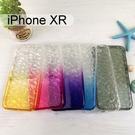 鑽石紋漸層防摔軟殼 iPhone XR (6.1吋)