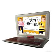 DVD影碟機帶小電視高清屏幕播放器便攜式evd學習放碟片機 WD科炫數位旗艦店