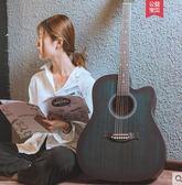 吉他復古民謠吉他黛青色初學者木吉他入門吉它學生男女樂器igo 伊蒂斯女裝
