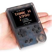 全館83折 酷孩懷舊fc迷你復古游戲機經典大屏俄羅斯方塊掌上psp游戲機