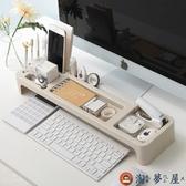 桌面收納盒簡約鍵盤收納架雜物整理盒增高置物架【淘夢屋】