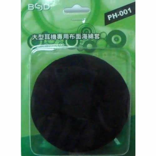 BSD大型耳機專用布面海棉套PH-001
