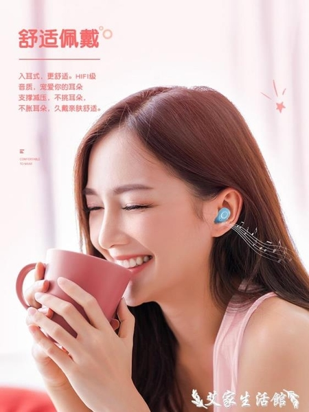 馬卡龍無線無線耳機2021年新款雙耳降噪迷你隱形掛耳入耳式適用oppo華為viv 艾家