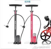 高壓打氣筒腳踏車便攜家用山地車汽車電動摩托車籃球單車配件igo  潮流前線