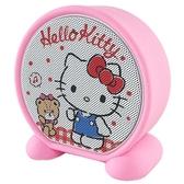 小禮堂 Hello Kitty 圓形無線藍牙喇叭 藍牙音響 藍牙音箱 (粉紅 小熊) 4710810-64990