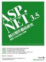 二手書博民逛書店《ASP.NET 3.5 網頁製作徹底研究 - 使用 VB 20