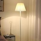 落地燈客廳書房臥室led床頭燈美容網紅主播溫馨簡約現代 【母親節禮物】