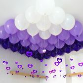 氣球 美樂酷愛心吊墜創意圓形氣球生日派對婚禮結婚慶婚房兒童布置氣球