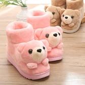 秋冬季棉拖鞋女包跟高筒可愛卡通居家用毛絨保暖室內厚底月子棉鞋   koko時裝店
