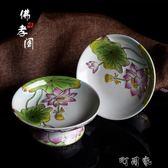 佛教用品佛前供盤水果盤陶瓷彩繪荷花供果盤浮雕果盤佛堂供具 盯目家