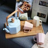 喝茶陶瓷茶具套裝 下午茶茶道茶台 茶壺套裝 家用 簡約茶盤套裝 盯目家