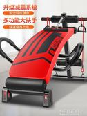 ADKING仰臥起坐健身器材家用男腹肌板運動輔助器收腹多功能仰臥板YXS『小宅妮時尚』
