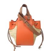 LOEWE 羅威 橘色牛皮拼接藤編手提肩背吊床包 Hammock Drawstring Bag 【BRAND OFF】