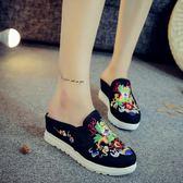 老北京布拖鞋女 民族風繡花拖鞋高跟厚底包頭外穿時尚涼拖鞋女