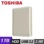 【Toshiba 東芝】Canvio Advance V10 2.5吋 USB3.2 外接式硬碟(1TB)-白