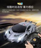 遙控車 勾勾手遙控車重力方向盤無線遙控汽車兒童玩具車充電汽車賽車模型 igo 小宅女大購物