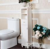 簡單日子簡約美式落地浴室櫃衛生間收納櫃實木馬桶邊櫃側櫃儲物櫃QM 依凡卡時尚