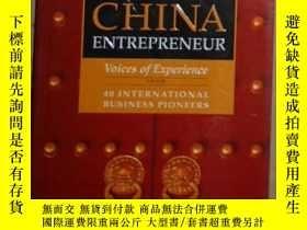 二手書博民逛書店英文原版罕見China Entrepreneur by Juan