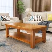 全實木茶幾客廳家用簡約現代小戶型松木桌雙層原木茶桌簡易方形桌 至簡元素