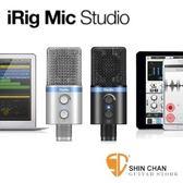 專業大振膜電容麥克風  iRig Mic Studio (大震膜)黑色 原廠公司貨 行動錄音