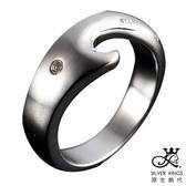 原生飾代SilverKings-完美缺口 白鋼戒指-白