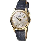 玫瑰錶 Rosemont 玫瑰米蘭系列時尚錶    TN009-YCY-BBK
