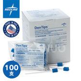 【MEDLINE 美聯】口腔護理海綿棒 海綿牙刷 5包入(共100支,20支/包),不含牙粉