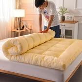床墊加厚床墊榻榻米單人雙人1.5m1.8mx2.0米褥子家用軟墊學生宿舍墊被【快速出貨八折下殺】
