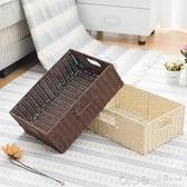 簡約桌面草編收納筐客廳臥室雜物衣服零食藤編玩具編織收納框 深藏blue