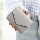 錢包女短款學生韓版可愛小清新多功能迷你摺疊錢夾零錢包 黛尼時尚精品