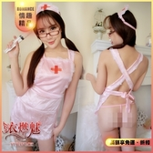 角色扮演 Cosplay《YIRAN MEI》誘惑寶貝!柔緞三件式護士服【500026】