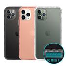 水漾 iPhone X 世代 美國軍事級防摔手機殼-iPhone 11 Pro Max 6.5吋適用