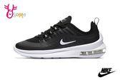 NIKE AIR MAX AXIS 慢跑鞋 女款 氣墊運動鞋 O7261#黑白◆OSOME奧森童鞋